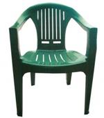 Пластмасови стифиращи се столове за градината Пловдив