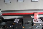 Офис работни сейфове  и за заведението дизайнерски Пловдив