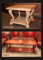 луксозна холна маса по поръчка