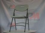 Маса и стол кетъринг