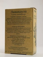 производство на български билков чай