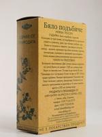 висококачествен билков чай Алин