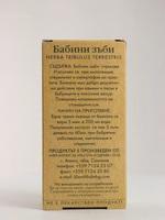 производство на билкови чайове на едро