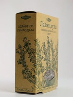 производител на билков чай Алин
