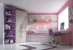 актуални юношески спални за момичета супер гланц