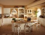 класни кухни масив красиви