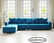 Холна гарнитура в синьо по поръчка 625