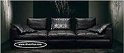 Кожен диван тройка по поръчка 1120
