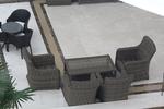 Градински маса произведена от ратан