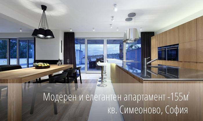 Съвременен интериор на луксозна кухня с трапецария