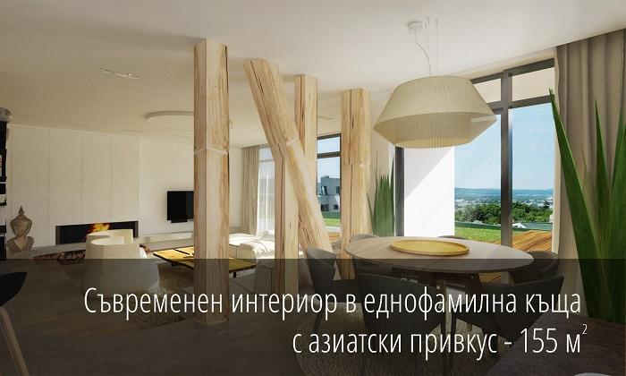 Съвременен интериор в еднофамилна къща