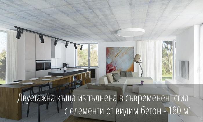 Двуетажна къща в съвременен стил