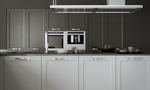 интериори за кухни фурнир файнлайн