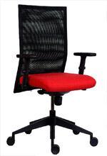 Работен стол в черно и червено