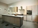 Кухня с барплот ПДЧ мат цвят крем