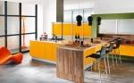 Кухненски мебели с бар ПДЧ в жълто