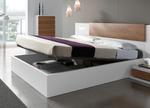 Комплексно обзавеждане на спалня