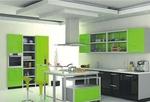 модерната кухня за къща
