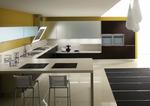 вашата кухня за къща