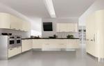 Дизайнерско обзавеждане за кухни със заоблени врати