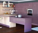 мебели лукс за маломерни кухни