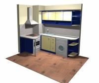 Малка кухня в жълто и синьо София