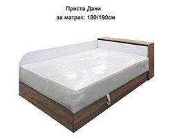 Легло приста Дани