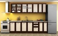 Кухня СИТИ 2,60м.