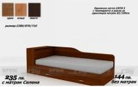 Единично легло с чекмеджета и ракла Сити 5