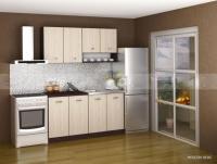 Модулна кухня SITY  67