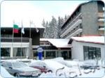 Пампорово - Хотел Финландия 4 ****