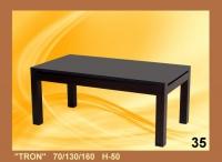 Тъмна холна маса