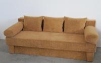 Кафяв диван
