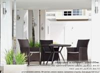 Мебели от ратан за градина