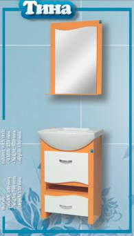 Мебели за баня - шкаф Тина -