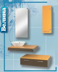 Шкафове за бани - Велина -