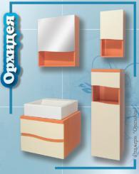 Мебели за баня - шкаф Орхидея -