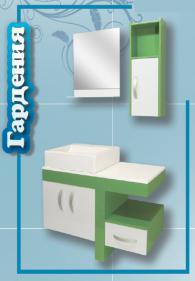 Шкаф за баня - Гардения -