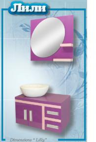 Шкаф за баня - Лили -