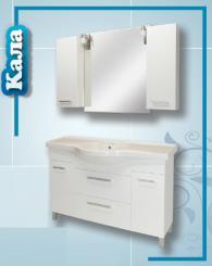 Шкафове за баня - Кала -