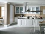 уникални големи бели кухни масив ненарушими