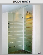 стъклена врата 1362-3577