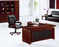 Луксозно офис бюро