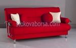 луксозна двуместна мека мебел