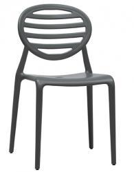 Тъмно сив модерен стол