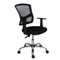 Стилен директорски стол с черна мрежа