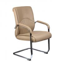 Луксозно посетителско кресло бежово