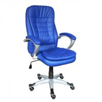 Перфектен директорски стол в наситено синьо