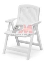 Цветни сгъваеми столове