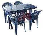 Пластмасови комплекти маси и столове с доставка